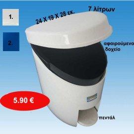 Κάδος ΠΕΝΤΑΛ 7 lt. βαρέου τύπου με αφαιρούμενο δοχείο 24Χ19Χ28 εκ. σε λευκό και μπλε χρώμα