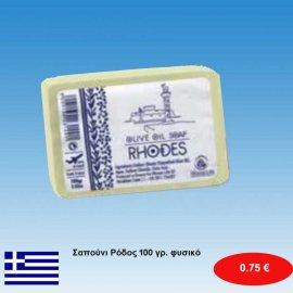 Σαπουνάκια ΡΟΔΟΣ 100 γρ. φυσικό