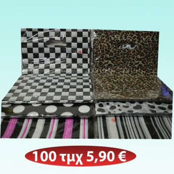 Πακέτο με 100 σακούλες δώρου πλαστικές 45 εκ. σε διάφορα χρώματα