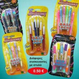 Διάφορες συσκευασίες με στυλό