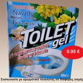 Συσκευασία με αρωματικά τουαλέτας
