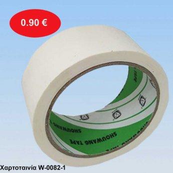 Χαρτοταινία W-0082-1