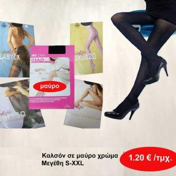 Γυναικεία καλσόν 40 DEN Μεγέθη ONE SIZE σε διάφορα χρώματα