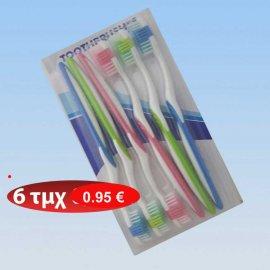 Συσκευασία με 6 οδοντόβουρτσες